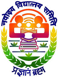 JNVST Entrance Test Result 2020 for 5th 6th 9th 11th Classes