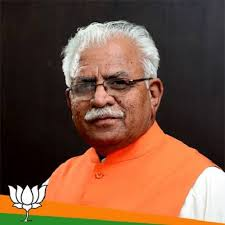 SAAC will access Colleges in Haryana