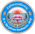 VBS Purvanchal University Result 2015