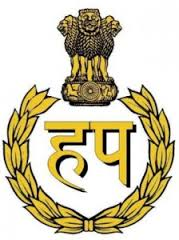 Haryana Police Recruitment at examweb.in