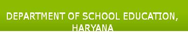Haryana Government New School Teacher Transfer Policy 2015