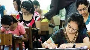 UPSSSC Chakbandi Lekhpal Admit Card