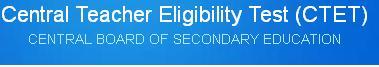 Check CTET 2015 Answer Keys