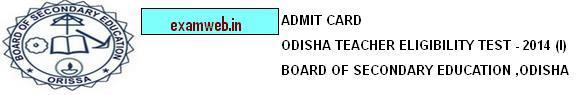 Odisha TET 2015 Admit Card