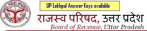 UP Lekhpal Exam Answer Keys 2015