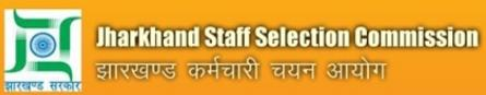 Jharkhand Constable Recruitment 2015