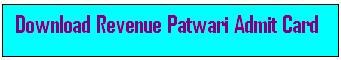 Punjab Revenue Patwari Admit Card 2015