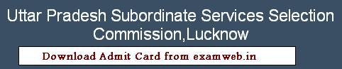 UPSSSC UDA, LDA Admit Card 2015