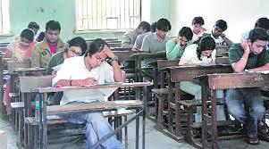HSSC Written Exam Syllabus, Pattern, Practice Paper