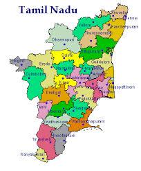 Tamil Nadu GK & Current Affairs