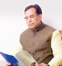Haryana Budget 2016-17