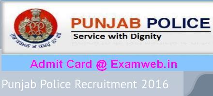 Punjab Police Admit Card 2016