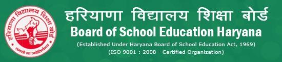 Download Bhiwanit Board Date Sheet
