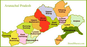Read Arunachal Pradesh GK and Current Affairs
