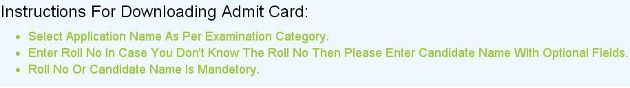Downoad Haryana Board 10th 12th Admit Card