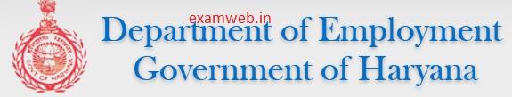 Saksham Yuva Scheme Eligibility Apply Online