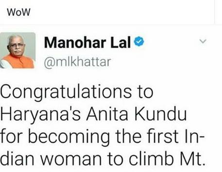 ML Khattar Congratulated Anita Kundu