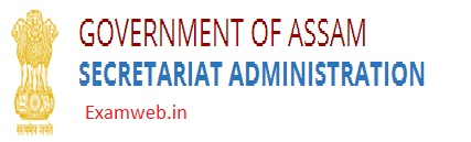 Download Assam JAA Admit Card & Exam Date