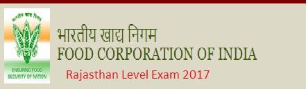 FCI Rajasthan Watchman Result/ Answer Key